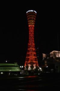 赤色ライトアップ