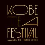tea festival
