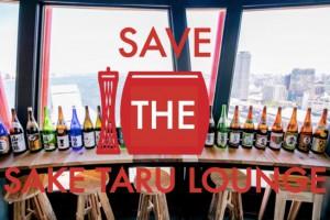 Save The Sake Taru