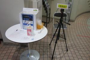 神戸ポートタワー サーモグラフィカメラ