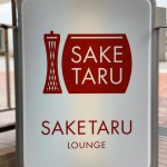 SAKE TARU Billboard