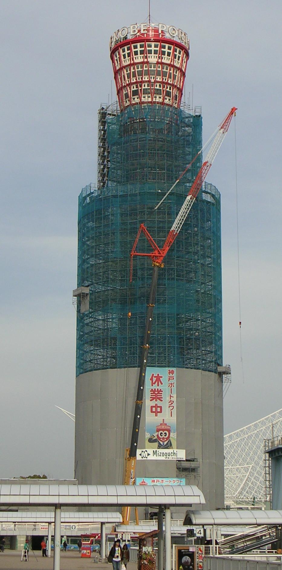 2009年 改修工事途中
