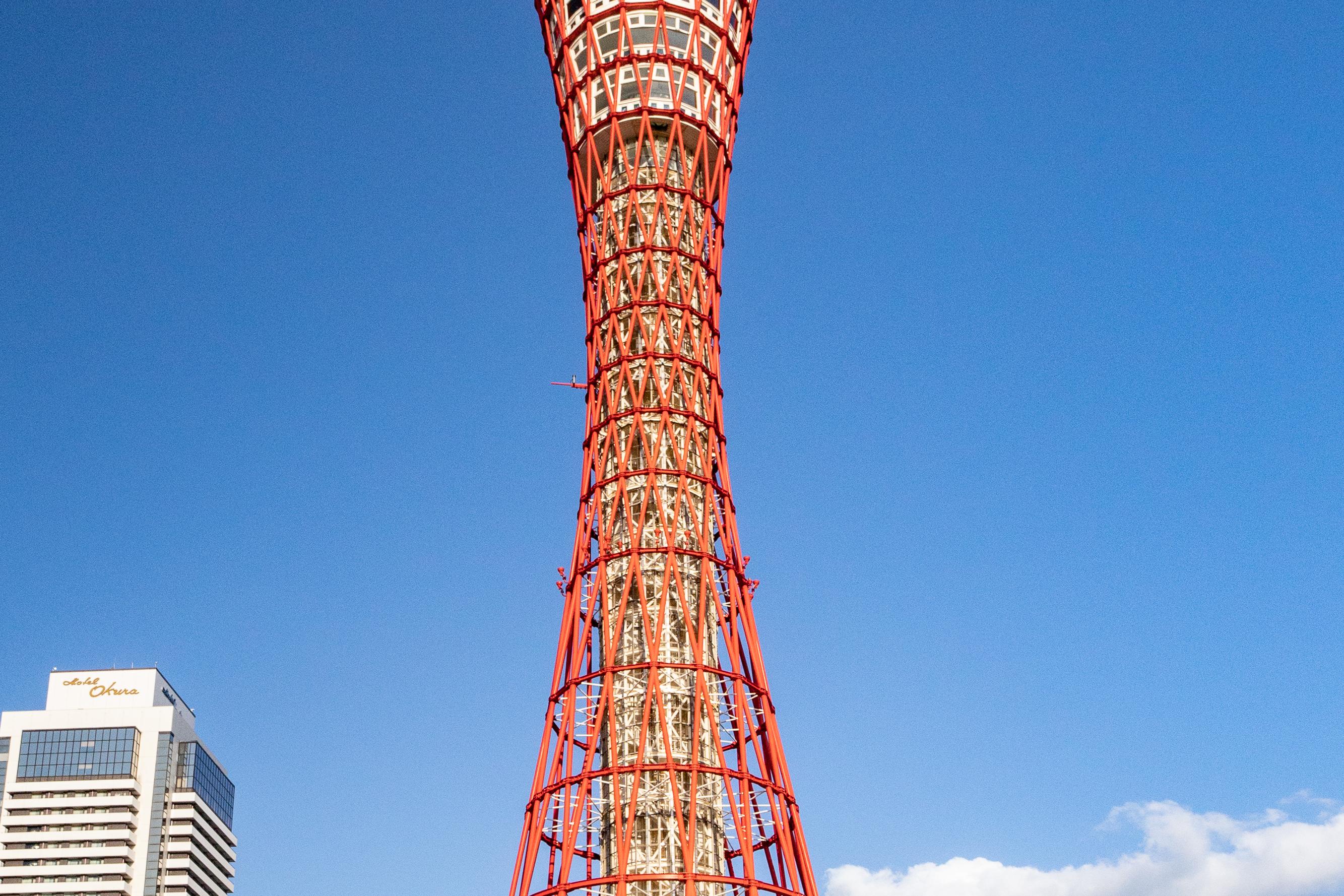 くびれタワー